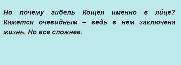 Ужасы нашего детства Смех и Ужас, русские сказки, сказочные герои