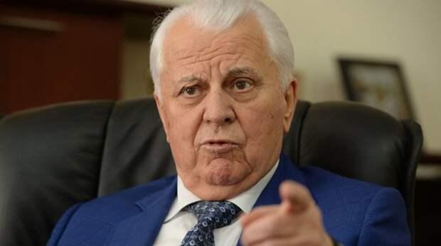 Ловушки Кравчука: представлен новый план Киева по Донбассу