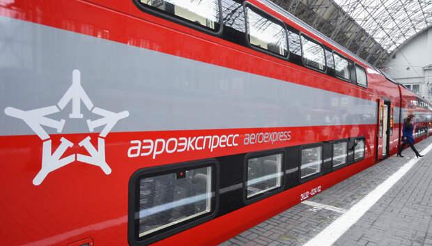 «Аэроэкспресс» может временно отменить ранние утренние и поздние вечерние поезда