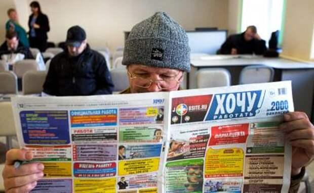 В российские регионы медленно возвращается феодальный строй