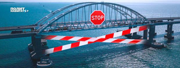 Красная линия Путина прошла через Керченский пролив
