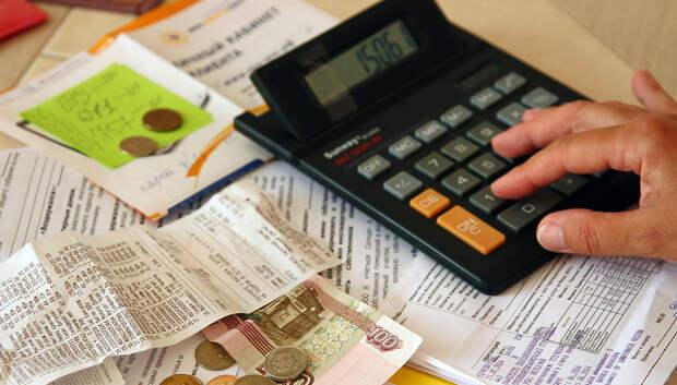 Жителям Подмосковья напомнили о порядке расчета платы за обращение с ТКО