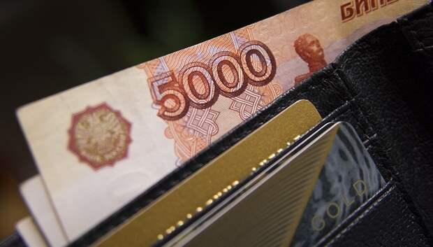 Более 40 тысяч жителей Подольска получили выплаты в период самоизоляции