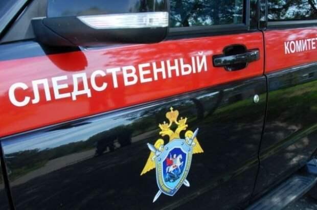 СКР возбудил дело по факту ранения мирного жителя Донбасса