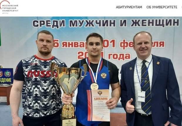 Тяжелоатлет из Ростокина установил три рекорда страны на Кубке России
