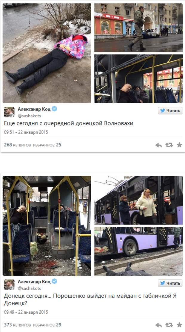 Снаряд попал в автобусную остановку в Донецке. Не менее 13 человек погибли