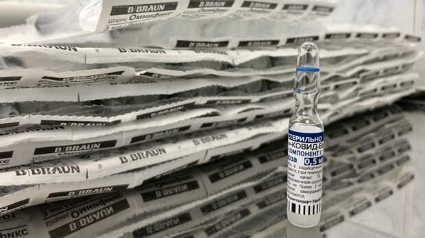 """Разработчики """"Спутника V"""" сообщили о 97,6% эффективности вакцины от COVID-19"""