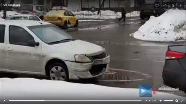 Фото: скриншот видео на странице паблика «Район Отрадное» Вконтакте