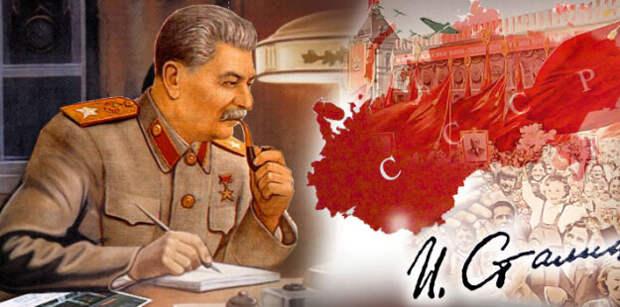 Сталин собрал СССР из осколков Российской Империи. Малоизвестные факты, но люди почему-то это чувствуют.
