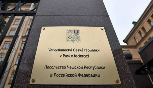 Посольство Чехии осталось практически без сотрудников: В Праге возмутились ответом России