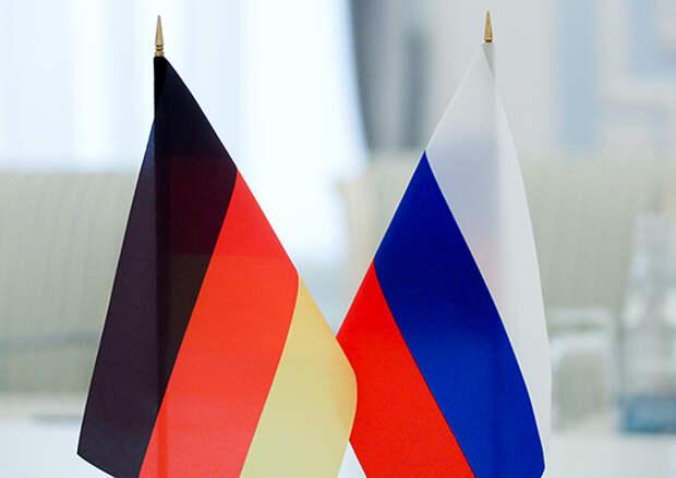 Германия призвала «срочно прекратить» санкции против России