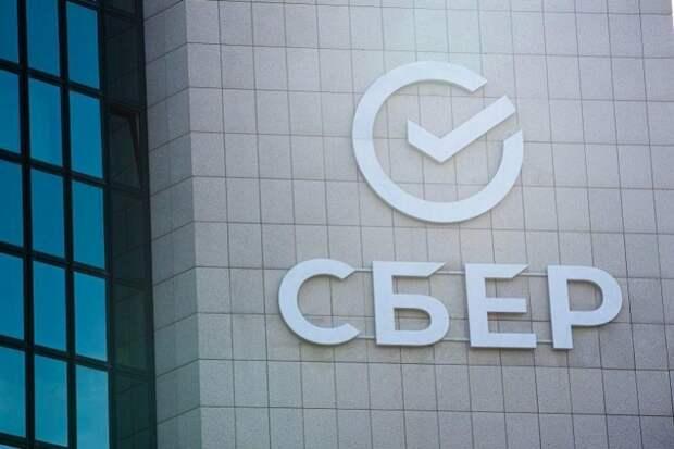На Портале DA Сбера за год заключено сделок на сумму 10 млрд рублей