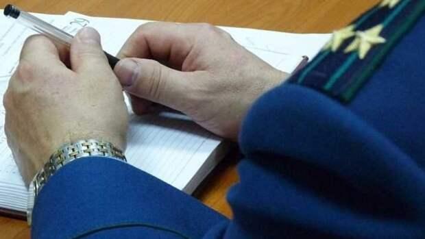 Старший помощник прокурора Алушты обвинен в организации нелегальной миграции