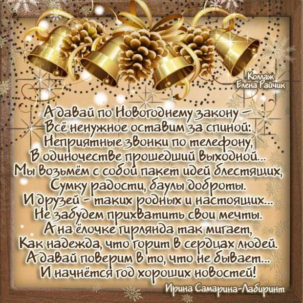 Гороскоп 2015 гороскоп, картинка с надписью