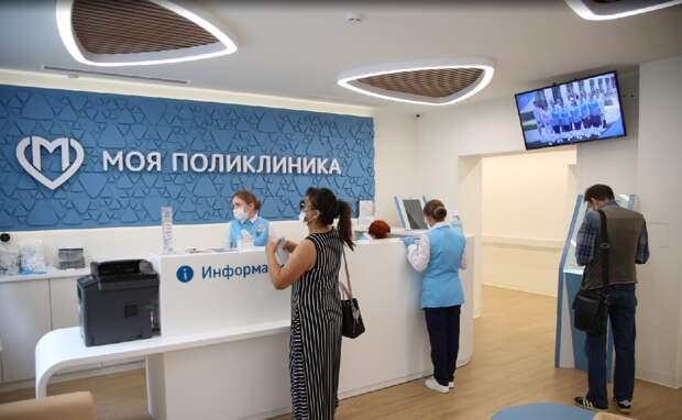 Пациенты в восторге: поликлиника на Инженерной открылась после капремонта