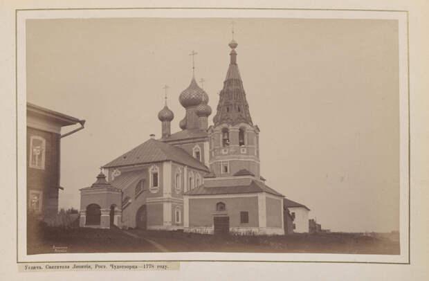 Hramy-goroda-Uglicha-v-starinnyh-foto 26