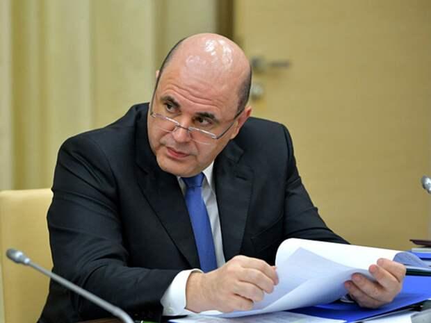Правительство РФ расширяет программы льготной и дальневосточной ипотеки
