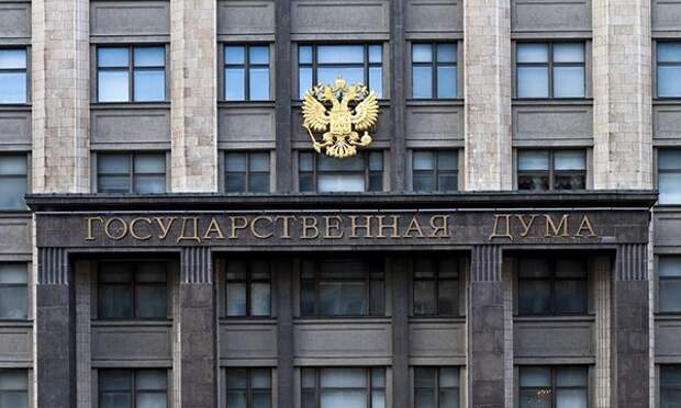 Комитет Госдумы по труду поддержал поправку «Единой России» об «удаленке»