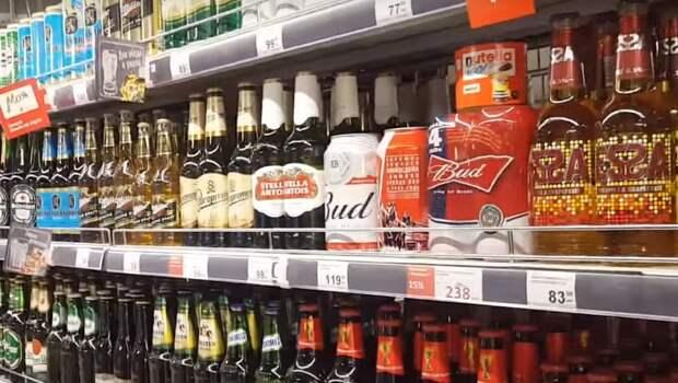 В РФ предлагают повысить возраст продажи алкоголя