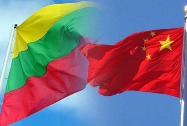 Китай начал жестко наказывать Литву за неподобающее поведение. Когда также будет поступать Россия?