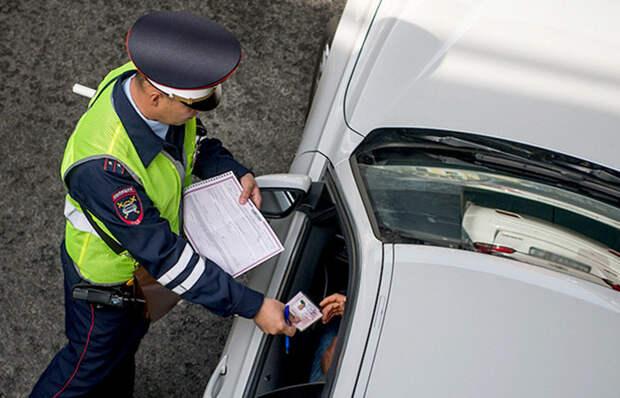 Какими новыми штрафами будущий 2020 год «порадует» автомобилистов России