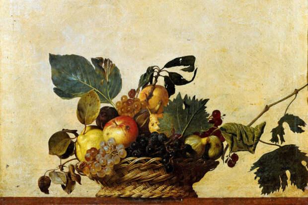 Корзина фруктов Микеланджело Меризи да Караваджо, 1599 год. \ Фото: milanoguida.com.