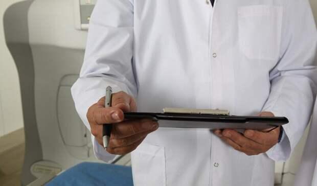 Власти Ростова назвали адрес еще одного пункта вакцинации