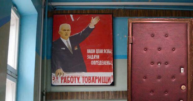 Зачем в СССР входные двери обивали дерматином