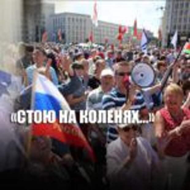 «Стою перед вами на коленях»: Александр Лукашенко обратился к белорусам