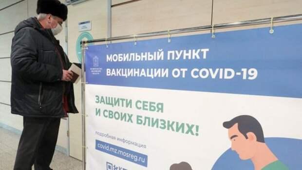Пассажир у мобильного пункта вакцинации от COVID-19 в аэропорту Домодедово
