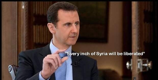 Асаду - 55!