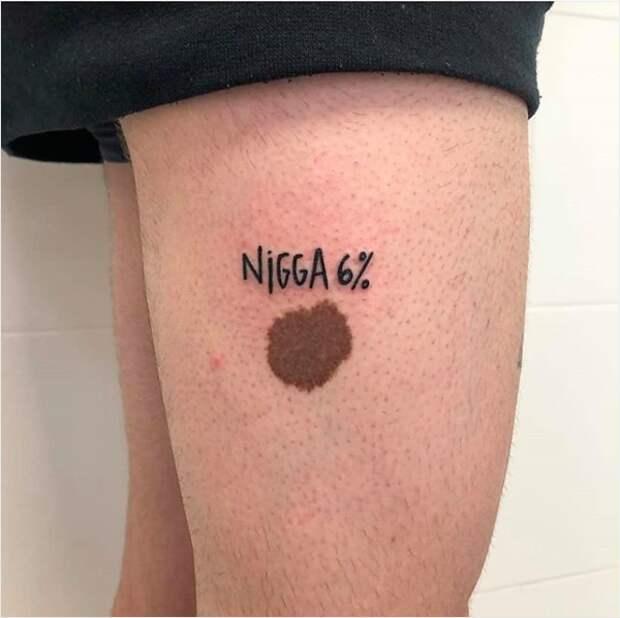 Неполиткорректная татуировка у родимого пятна