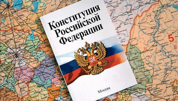 Как пройдет голосование по поправкам в Конституцию РФ в Подольске