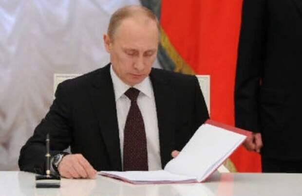 Путин убрал «граждан Украины» из формулировки о признании документов ЛДНР