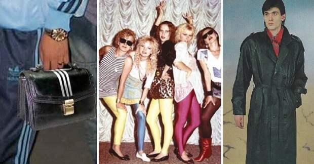 Стильные вещи из 90-ых, которые сегодня снова возвращаются в моду