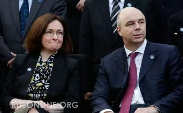 Отвечаем на популярный вопрос. Почему Путин не уволит Силуанова и Набиуллину?