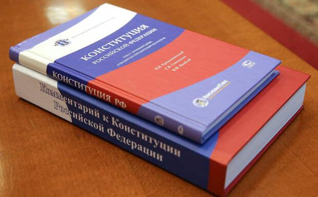 Константин Костин: изменения Конституции РФ направлены на демократизацию политической системы