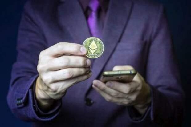 Криптобудущее. История и прогнозы по цифровой валюте