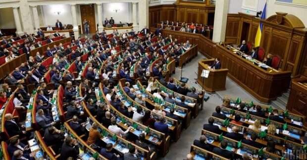 Верховная рада Украины приняла закон одецентрализации