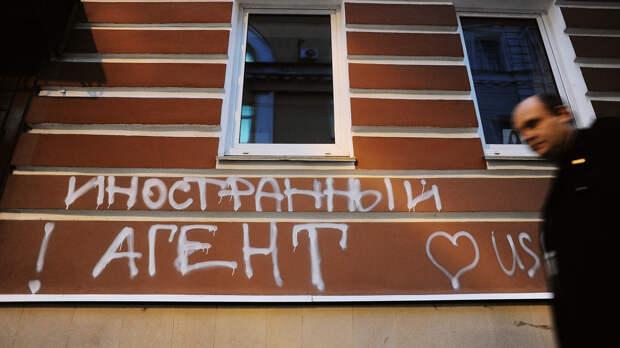 В законе о выборах РФ может появиться понятие «кандидат-иноагент»
