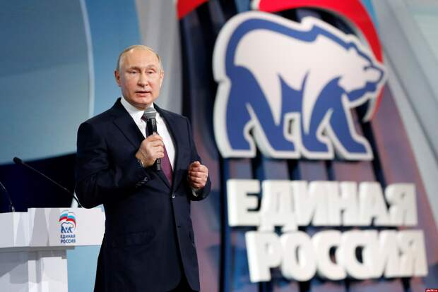 После выборное: когда в России закончилась демократия