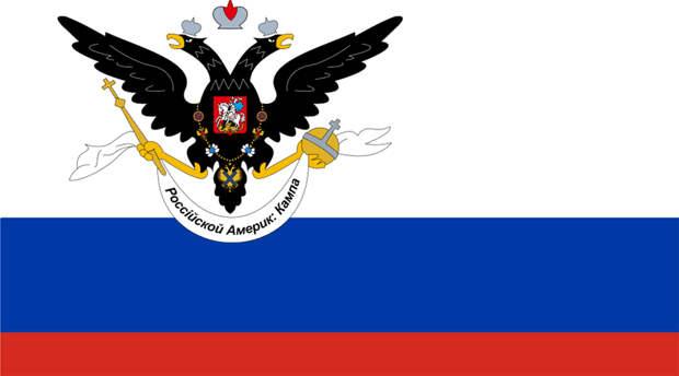 Русская Америка: как Россия потеряла земли в США