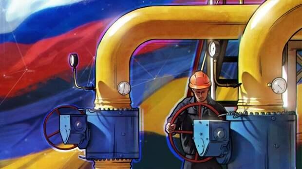 Между Россией и Украиной существует соглашение по транзиту газа до 2024 года