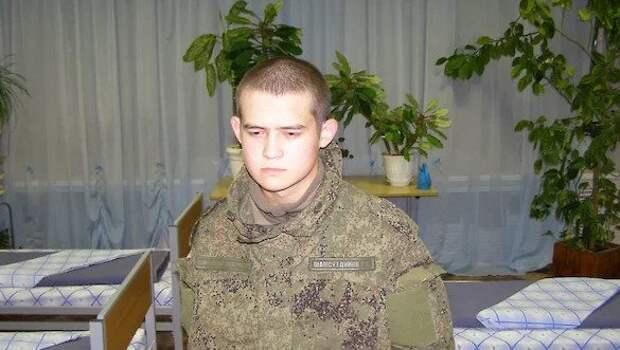 Начался суд по делу об издевательствах над расстрелявшим сослуживцев рядовым Шамсутдиновым