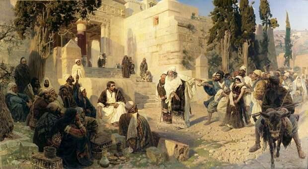 Христос и грешница. Автор: Василий Поленов. Первоначальное название полотна «Кто из вас без греха», запрещенное цензурой.