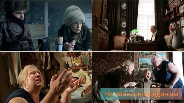 Самая зрелищная роль Светланы Крючковой. Она стала для нее испытанием и не спасла фильм от провала