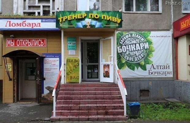 Русский креатив в эпоху финансового кризиса. Хит!