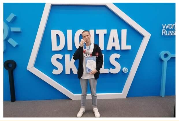 Студент МИЭМ завоевал «золото» на Всероссийском турнире по информационным технологиям
