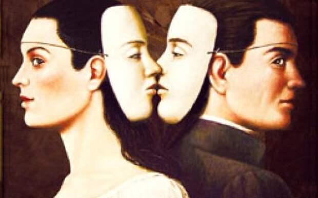 Мужская и женская ложь (исповеди обманутых)