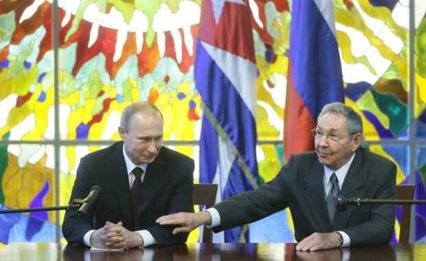 Российская загоризонтная РЛС на Кубе сможет контролировать важную часть территории США